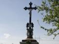Kříž u Jedousova